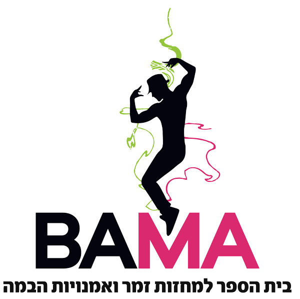 לוגו BAMA - בית הספר למחזות זמר ואמנויות הבמה